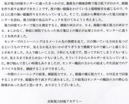 kyouto015