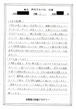 kyouto068