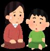 視力回復者の感想文をご紹介(小学生男子)