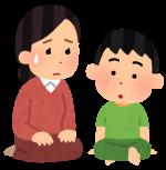 shinpai_haha_man_kid