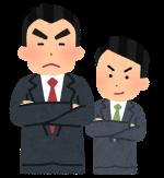 oyabun_kobun_business