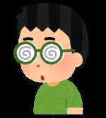 【近視を治療するメガネ】ができるかもしれません。