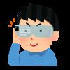 子供の悪い姿勢を改善できるメガネをご紹介!